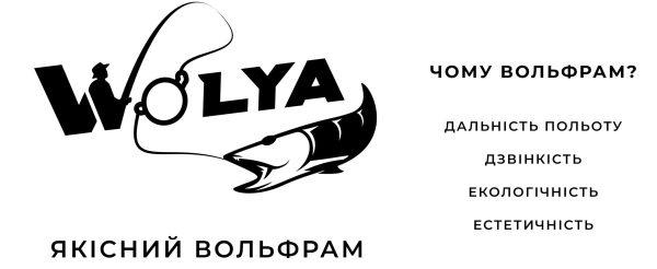 Wolya